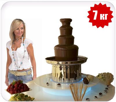 шоколадный фонтан заказать киев