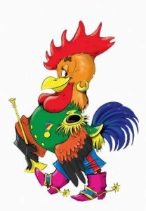 1474840488_rooster_png_32